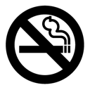 smoking_not_allowed